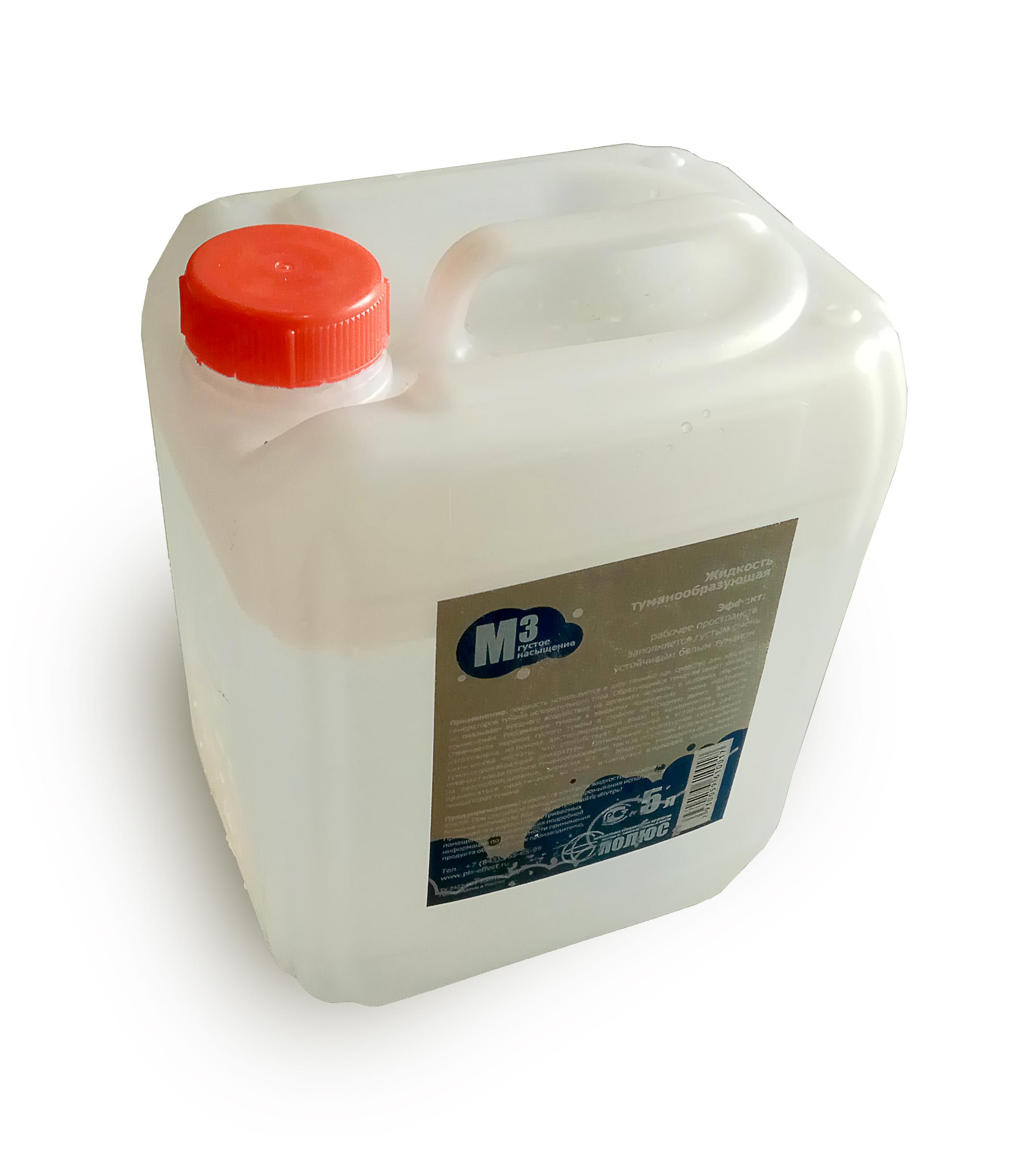 Как сделать жидкость для дым машины своими руками 48